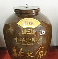 北大仓散白酒 50度酱香