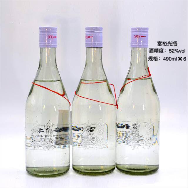 石家庄富裕老窖酒 42度450ml光瓶
